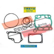 Suzuki RM125 1998 - 2003 Mitaka Top End Gasket Kit